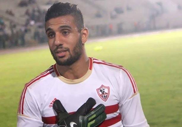 الزمالك ينفي مخالفة الشناوي لتعليمات رئيس النادي