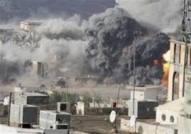 انفجارات عنيفة تهز صنعاء جراء غارات للتحالف العربي على مواقع للحوثيين