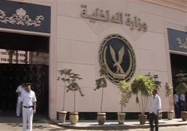 138 شهيدا للشرطة.. ضريبة مواجهة الإرهاب في 2015