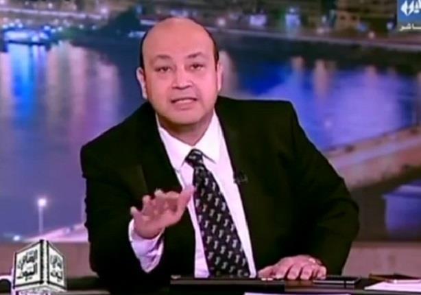 تعليق عمرو أديب على بكاء أحمد حلمى على الهواء