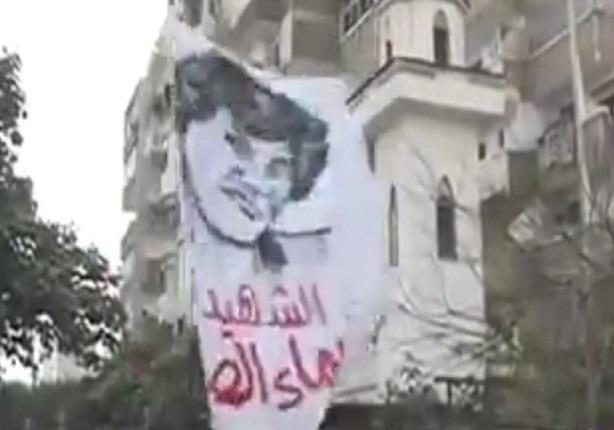 """نيابة قصر النيل تحتجز نائب رئيس حزب التحالف الشعبى على خلفية """"مقتل شيماء الصباغ"""""""