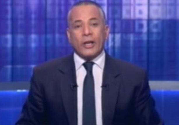 أحمد موسى يطالب المصريين بالنزول للميادين الجمعة القادمة