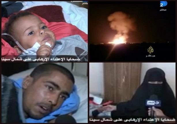 ضحايا أحداث سيناء يروون ما حدث لهم