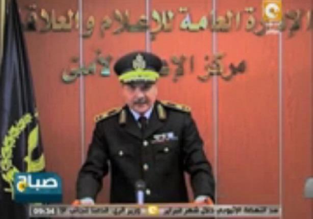 الداخلية تؤكد أن مئات الضباط تقدموا بطلبات لنقلهم إلى سيناء