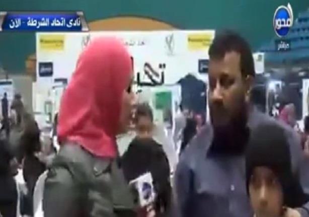 توزيع هدايا الشرطة على المفرج عنهم في احتفالات عيد الشرطة