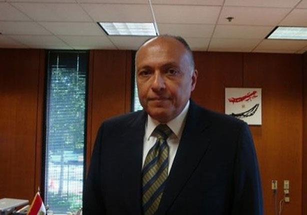 وزير الخارجية يعود إلى القاهرة قادمًا من إثيوبيا