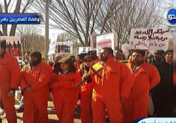 المصريون فى امريكا ينظمون وقفة امام البيت الابيض لمطالبة اوباما التخلي عن دعم داعش