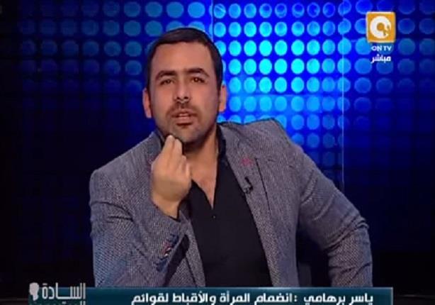 يوسف الحسيني: حزين على كل مسيحي قِبل على نفسه ينزل في قائمة ياسر برهامي