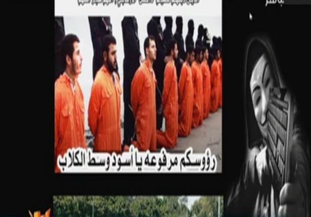 مصرى يخترق الموقع الرسمى لداعش على الانترنت ويضع صور للمصريين المذبوحين