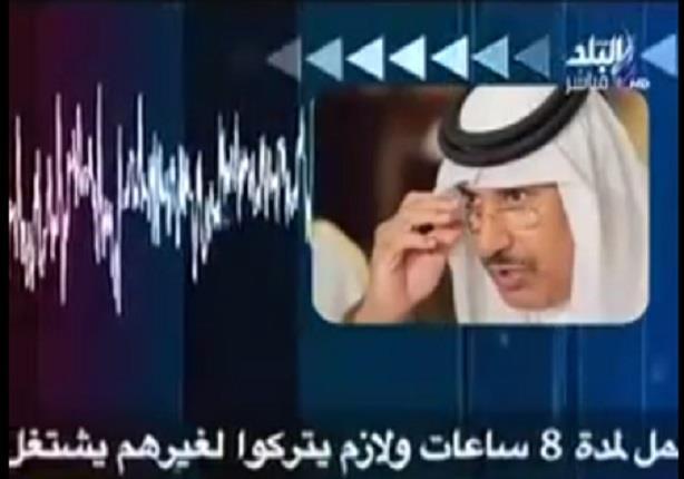 أحمد موسي يذيع تسريب لرئيس وزراء قطر السابق