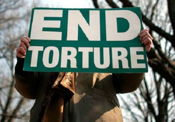 الاندبندنت: تعذيب المشتبه بهم