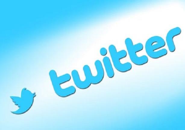 خدمة جديدة.. تويتر يتيح المساعدة في إبلاغ الشرطة