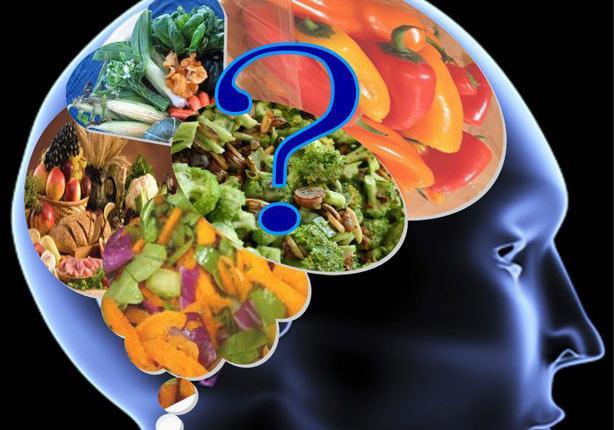 أهم وأسوأ الأطعمة للمخ .. تعرف عليهم