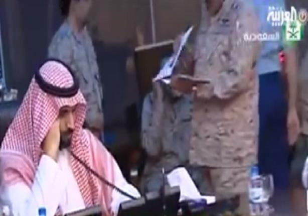 الامير محمد بن سلمان يتابع من غرفة العمليات تطورات الوضع بعد الضربة الاولى ضد الحوثيين