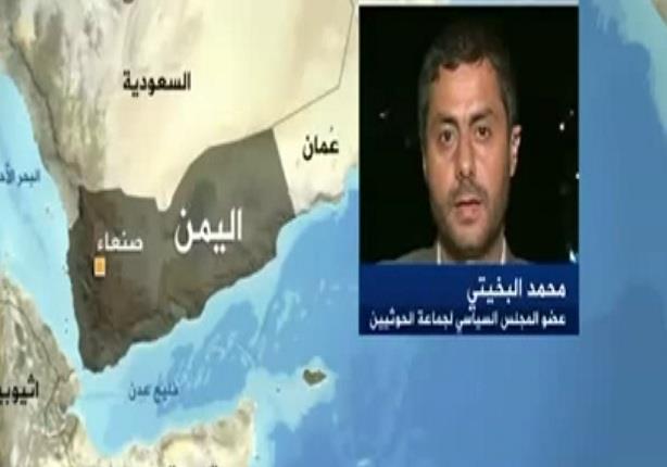 متحدث باسم الحوثيين يصرخ على الهواء..ويعلن توعده لعاصفة الحزم