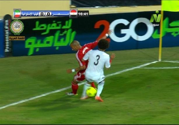 كوبري مهين لحسين السيد في مباراة مصر وغينيا