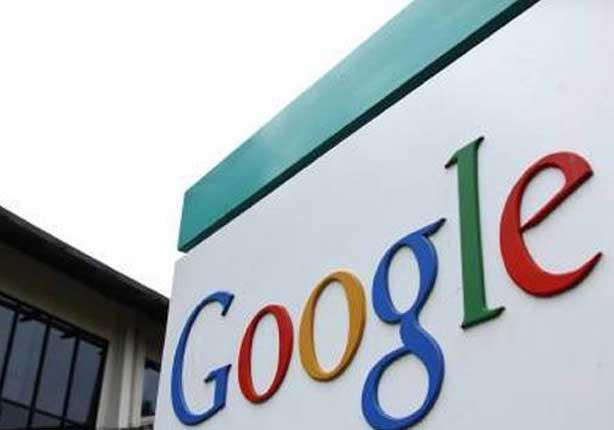 المديرة المالية الجديدة لشركة جوجل راتبها سبعين مليون دولار