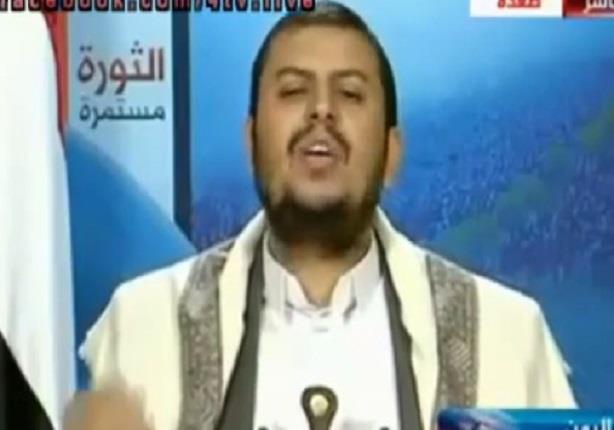"""زعيم الحوثيين يطالب مصر عدم المشاركة في """"عاصفة لحزم"""""""