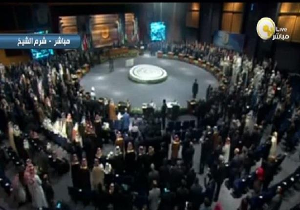 إنطلاق أعمال القمة العربية الـ 26 بشرم الشيخ