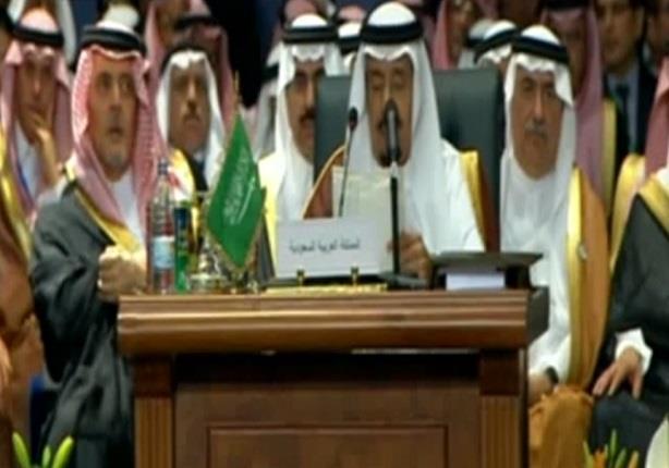 كلمة ملك المملكة العربية السعودية خلال أفتتاح القمة العربية الـ 26