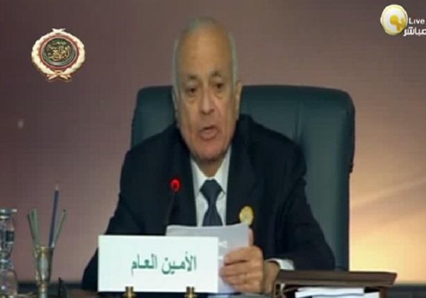 كلمة الأمين العام لجامعة الدول العربية نبيل العربي خلال أفتتاح القمة العربية