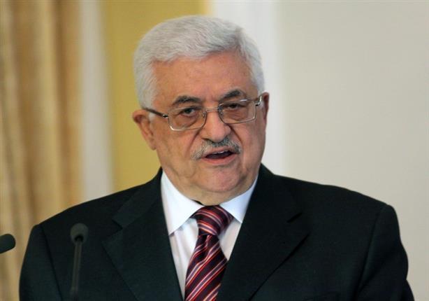 محمود عباس: زيارة القدس والصلاة بها لا يعني التطبيع مع الاحتلال الإسرائيلي