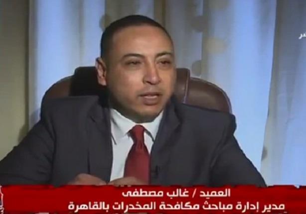 العميد غالب مصطفى يكشف كل أسرار عالم المخدرات بمصر