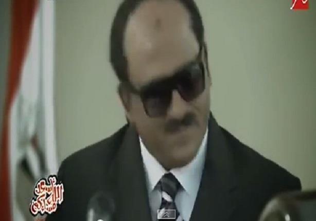 سيد أبو حفيظه يتقمص دور الرئيس السادات لفتح محطة مترو أنور السادات