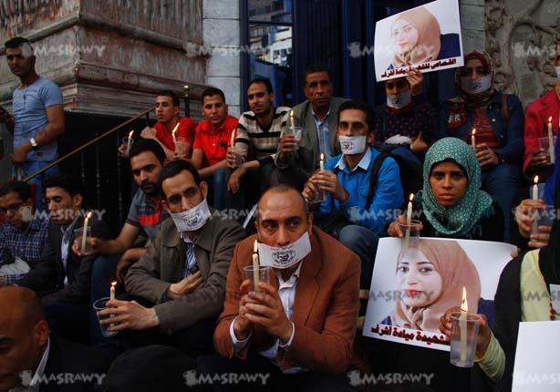 وقفة بالشموع لإحياء ذكرى الصحفية ميادة أشرف