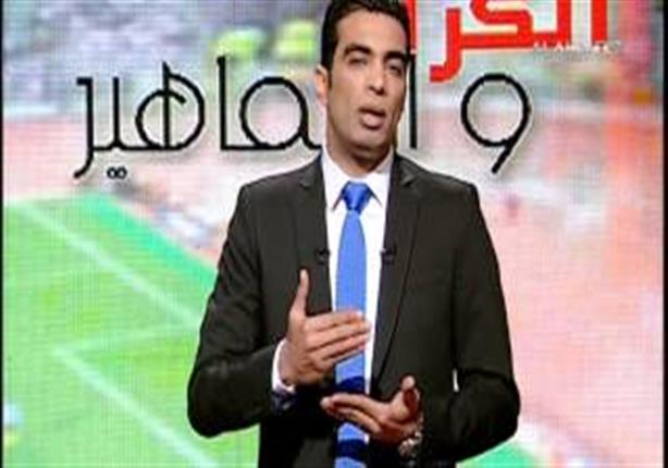 """شادي محمد مهاجمًا باسم مرسي: """"أتمنى أن تحقق ربع ما أنجزه أبو تريكة"""""""