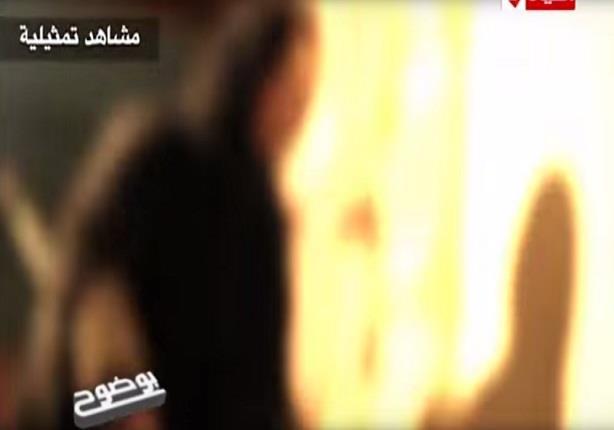 عمرو الليثى يعرض مشاهد تمثيلية لجريمة أم تقتل بنتها