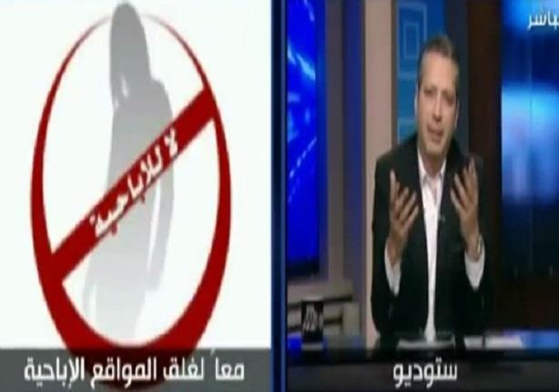 """تامر امين يهاجم الحكومة بسبب """"مواقع الاباحية"""" على الانترنت"""