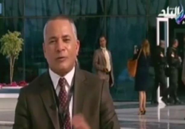 احمد موسى : إسرائيل تمر بإزمة مع امريكا بسبب مؤتمر القمة العربية