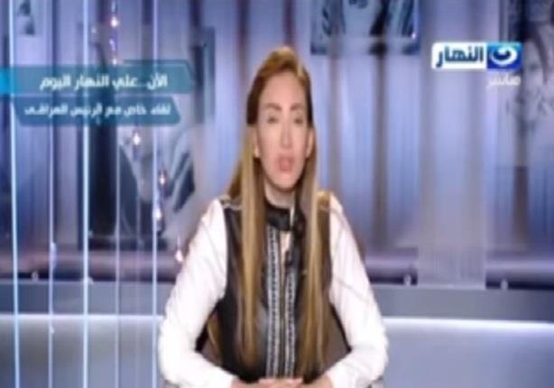 """ريهام سعيد """" الانترنت في مصر بقي كله اباحية و خيانات"""""""