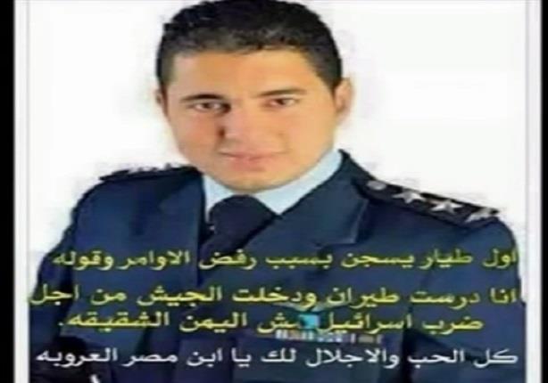 وائل الابراشى يعلق على طيار مصرى ينطق الشهادة اثناء استشهاده في سيناء