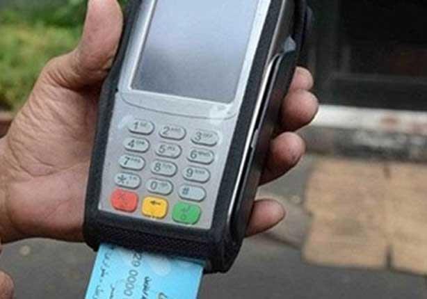موظف يتلاعب بأرصدة ألف بطاقة تموينية ببني سويف