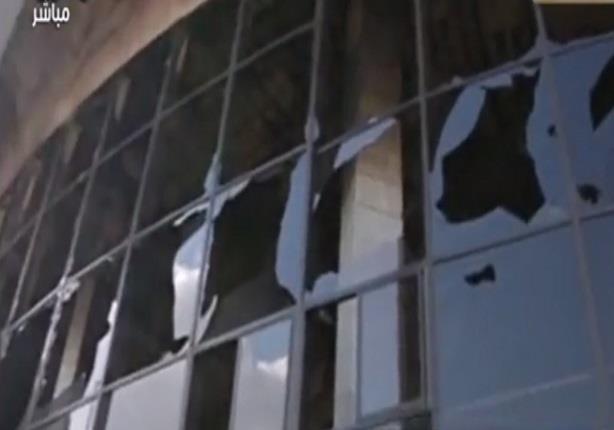 لقطات ترصد حجم الدمار والتلفيات التى لحقت بقاعة المؤتمرات بمدينة نصر