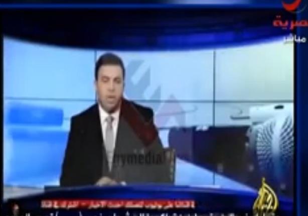 تامر أمين يعرض فيديو لمتصل لمذيع قناة الجزيرة ويعلق:كلام يخرص الألسنة