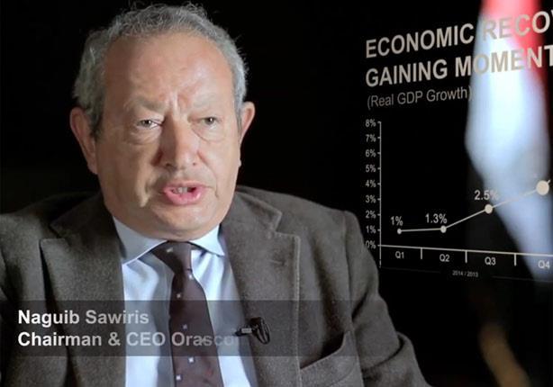 ماذا قال المستثمرون بمصر والعالم في فيديو ترويجي للمؤتمر الاقتصادي؟