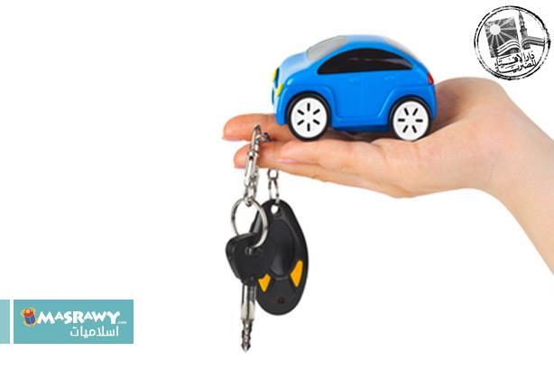 ما حكم شراء السيارات عن طريق توسط البنك؟