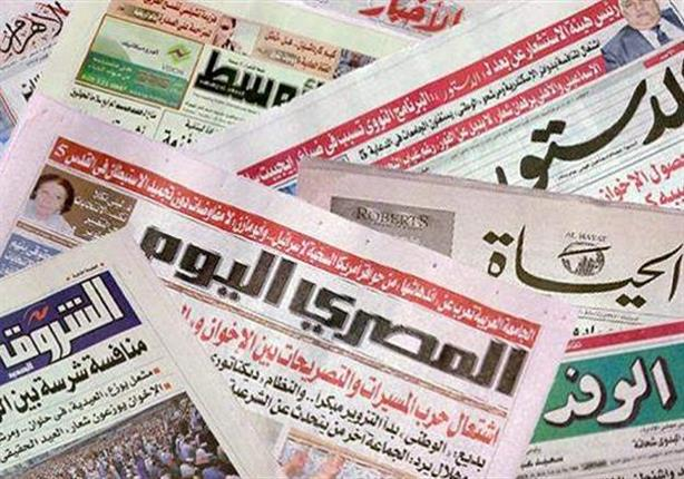 قانون الاستثمار الجديد وحريق مركز القاهرة للمؤتمرات يتصدران اهتمامات صحف القاهرة