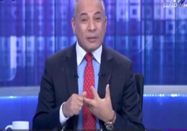 أحمد موسي: الصينيين اللي عملوا قاعة المؤتمرات كانوا مصممينها عشان تتحرق