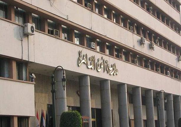 عالمي: القاهرة: العثور عبوة هيكلية خلال ساعتين 2015_3_6_13_22_9_193