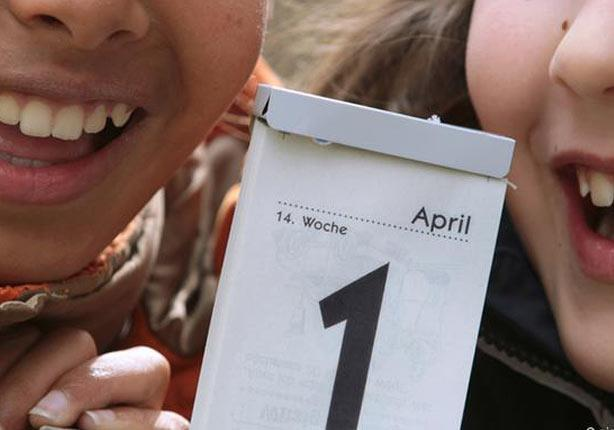 """اضحك تضحك لك الدنيا..أفكار لـ """"كذبة أبريل""""!"""