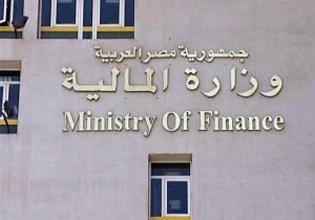 المالية تطرح سندات خزانة بقيمة 4.75 مليار جنيه