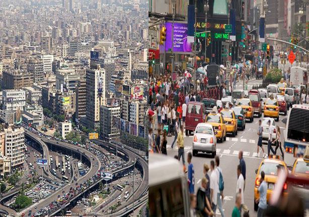 القاهرة ونيويورك وجهان لعملة واحدة.. اكتشف