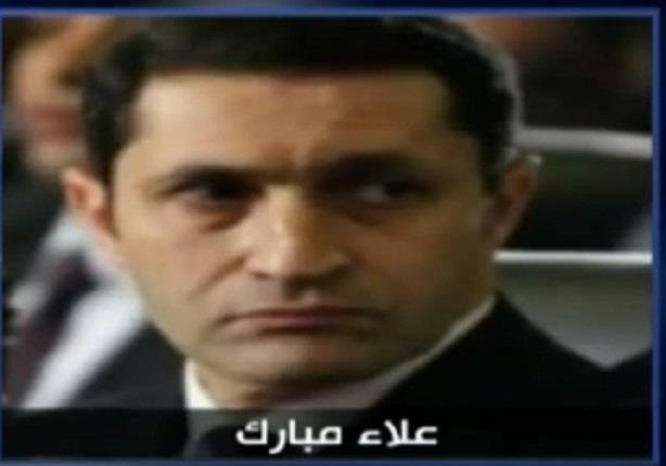 """شاهد حقيقة ترشح """"علاء مبارك"""" لرئاسة النادي الإسماعيلي"""