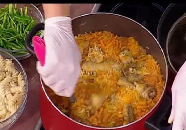الأرز البخاري بالفراخ ـ سبرينج رولز بالشاورمة ـ سلطة المكرونة