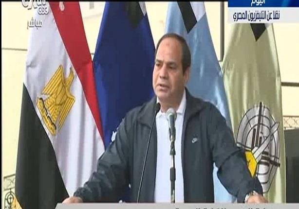 السيسى :اللى هيرفع السلاح مالوش عندنا غير السلاح