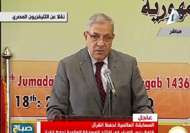 كلمة رئيس الوزراء في افتتاح المسابقة العالمية لحفظ القرآن الكريم